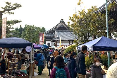http://www.tedukuri-ichi.com/hyakumanben/image/photo20171215/photo20171215-01.jpg